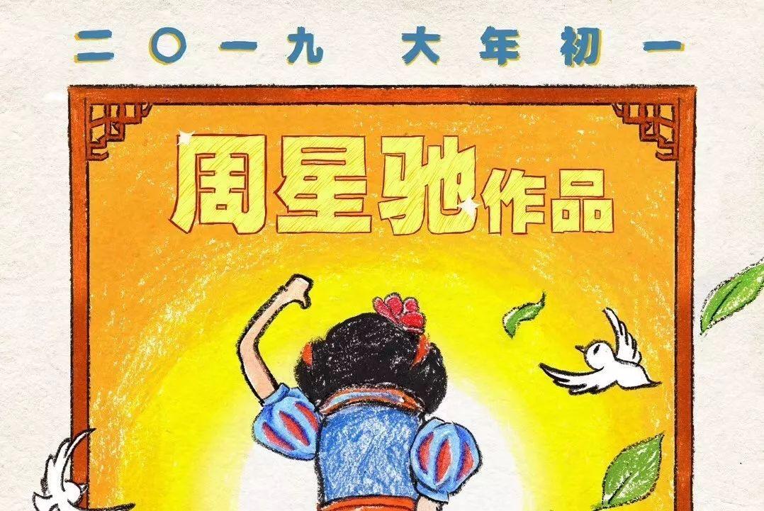 2019春节档电影推荐,你最期待哪一部?