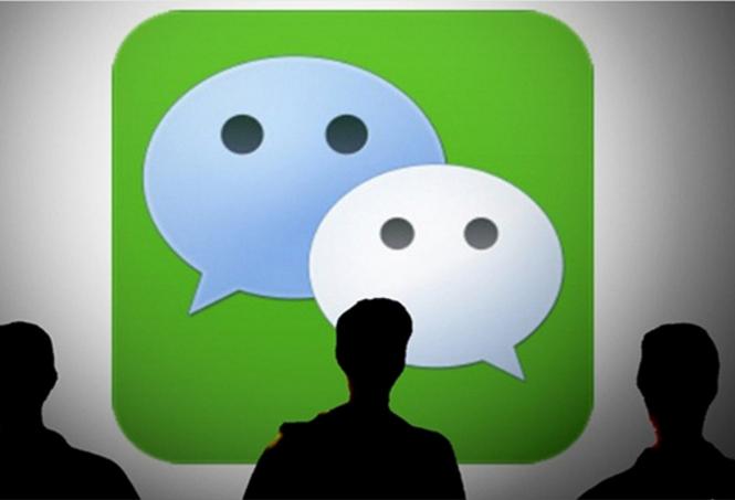 """微信又有新消息!被强制取消一""""硬性条约"""",网友:早就该这样了"""