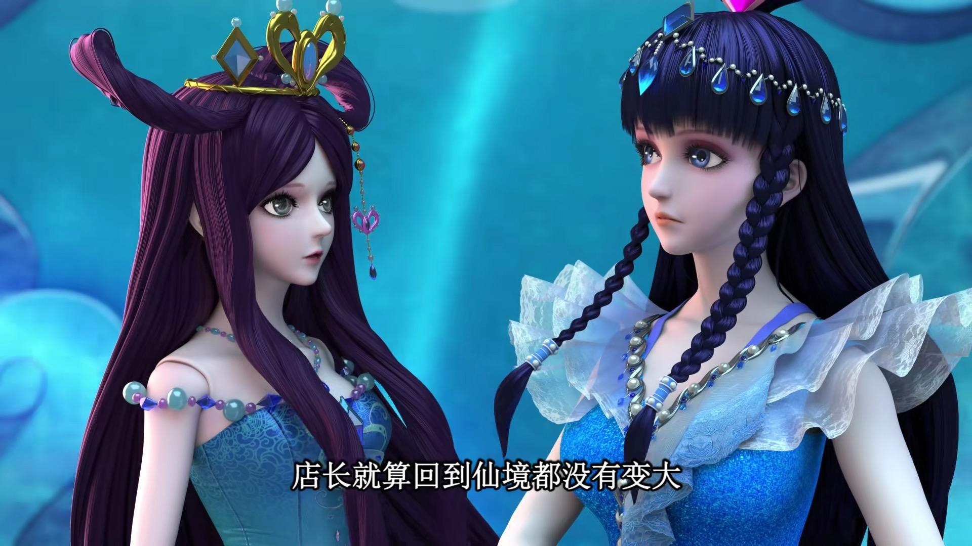 精灵梦叶罗丽:灵公主救不了辛灵仙子,王默白跑了一趟图片