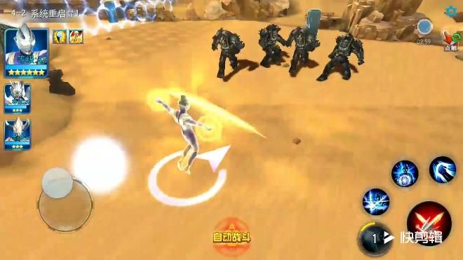 赛罗奥特曼被围攻—迪迦奥特曼欧布银河奥特曼传奇英雄游戏