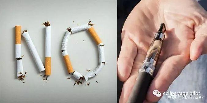电子烟和普通烟哪个危害更大? 【权威科普文】