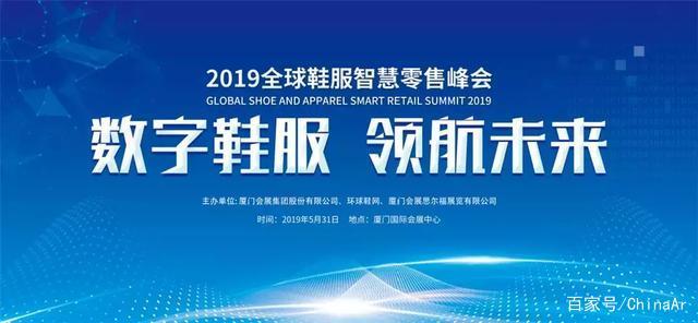 3天3万+专业观众!第2届中国国际人工智能零售展完美落幕 ar娱乐_打造AR产业周边娱乐信息项目 第40张