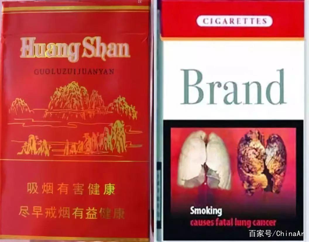 烟草价格或将上涨!电子烟能否借机上位?