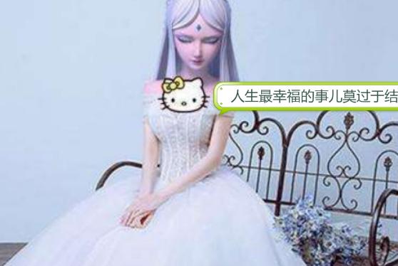 叶罗丽小剧场:冰公主与颜爵结婚,舒言霸气抢婚,结果尴尬了!