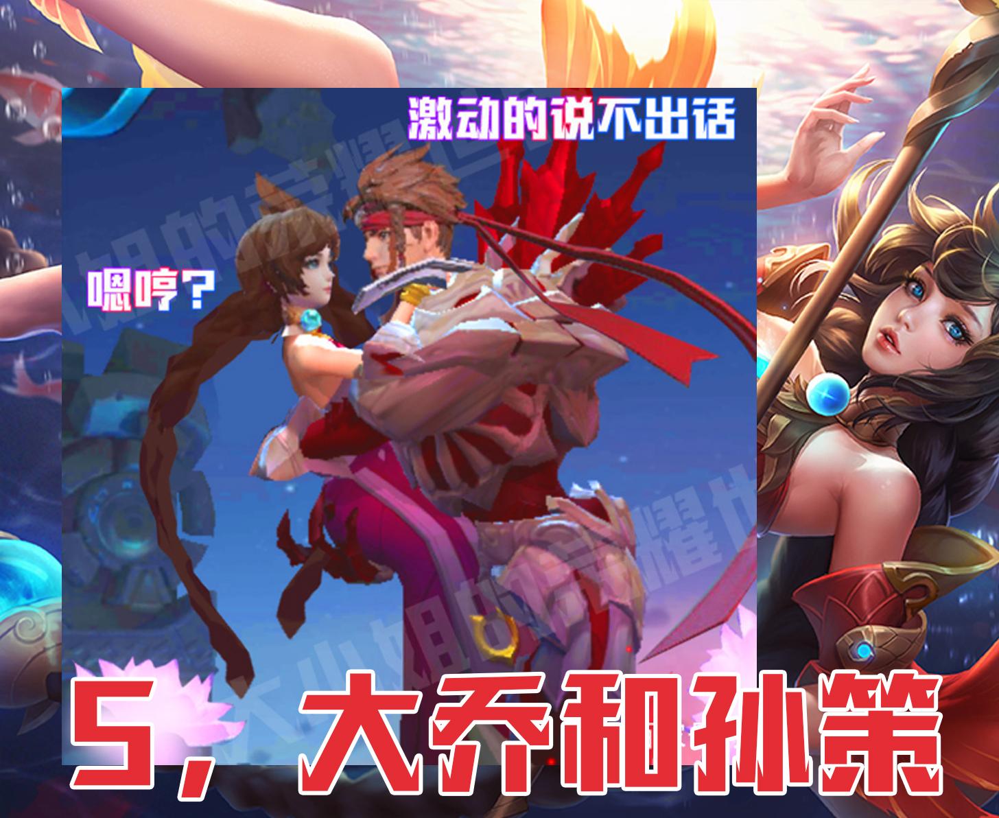 王者荣耀:当英雄们被恶搞后,网友:赵云在诸葛亮的怀里