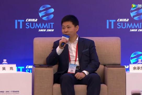 华为余承东:华为不上市是为了投资未来,利润用在远期研发