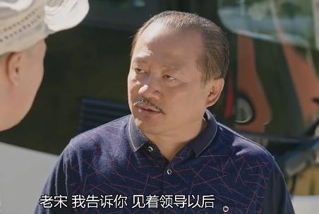 乡村爱情11:现实中不能交往3个角色,谢广坤算一个,而她太可怕