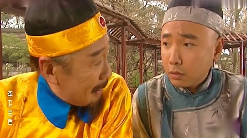 李卫当官:李卫进宫面圣,和皇上坐着聊天,十三爷直呼异数!