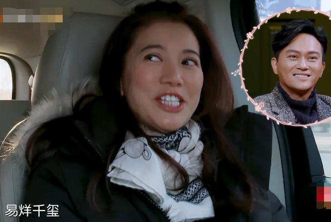 继《妻子2》后,袁咏仪又在另一档节目提起千玺,张智霖都吃醋了