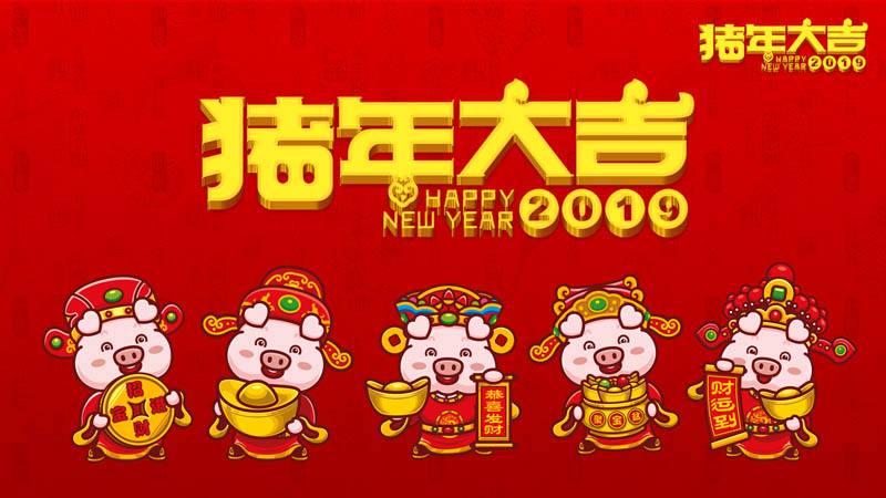 春节经典拜年祝福语大全,发朋友圈很受欢迎!