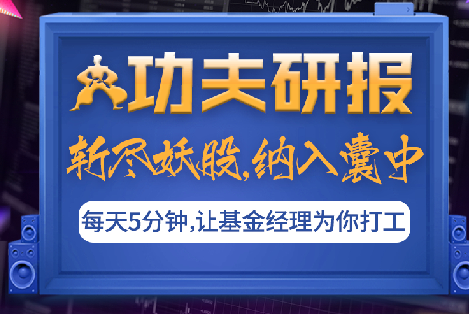 信息化之巅峰,本次数字中国蕴藏这些机会