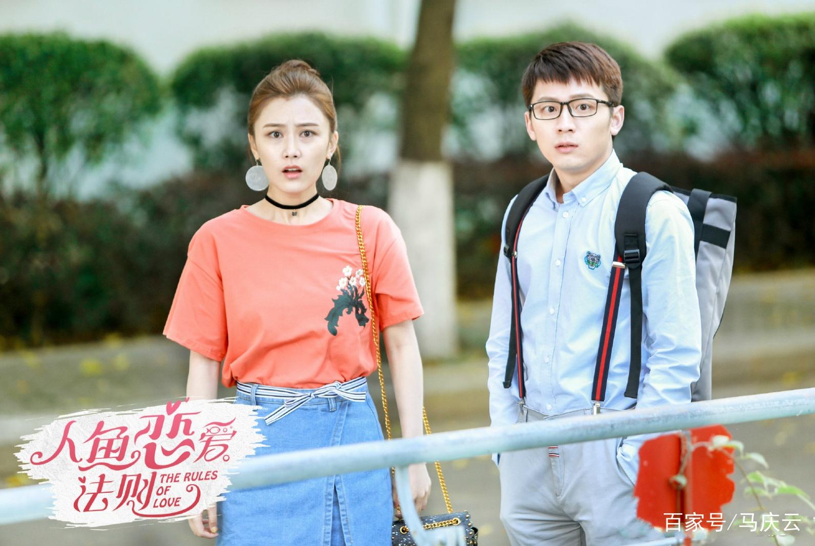 《水形物语》上演中国篇,《人鱼恋爱法则》人和动物终于有爱情了