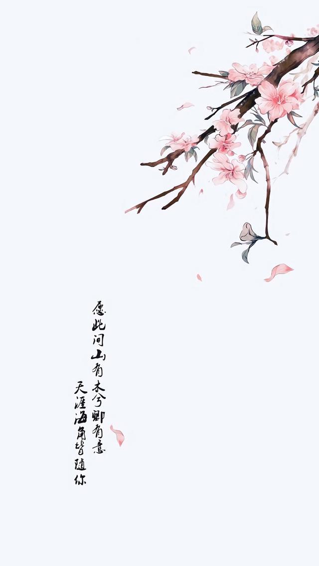 关注壁纸525期,中国风古风诗画,唯美中国风古诗词壁纸