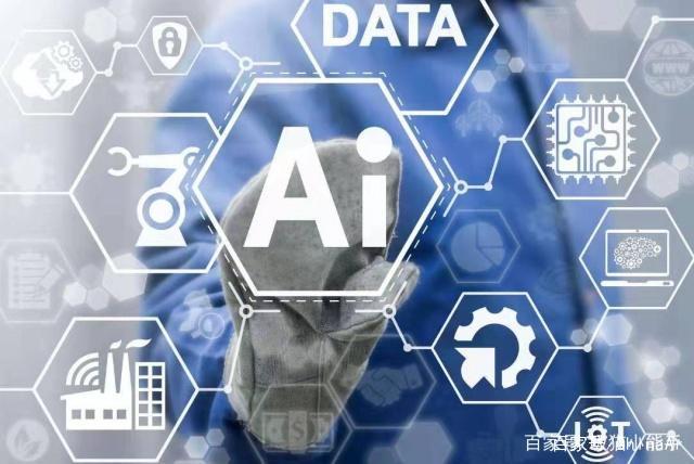 2019 你需要关注的9大AI行业风向