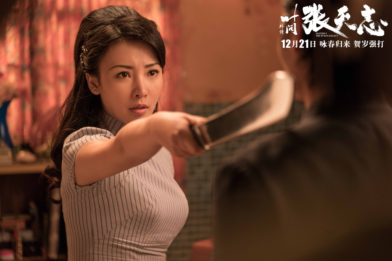 《叶问外传张天志》张晋终于成主角,能否火过甄子丹的图片