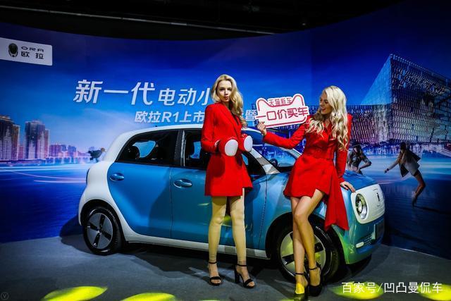5.98万起售/配智能语音控制 欧拉r1树立电动小车新标杆