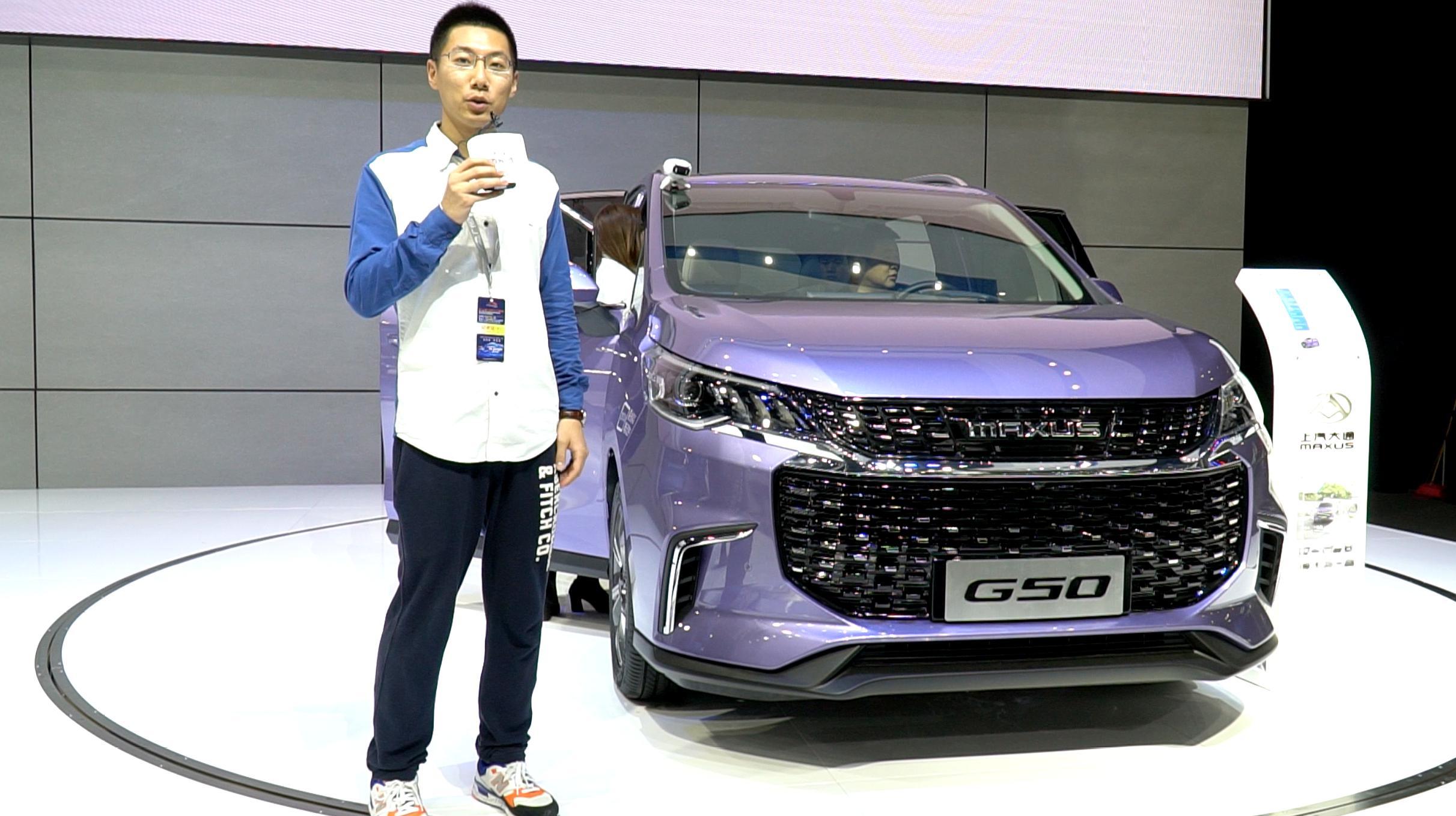 2018广州车展,带你看上汽大通G50
