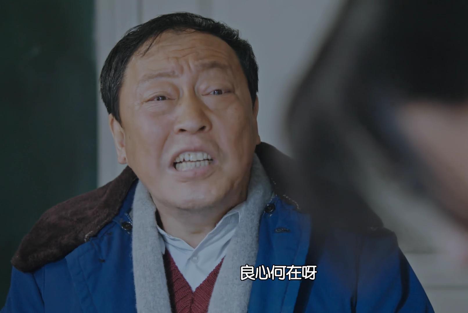 从蔡全无到苏大强,倪大红用精湛的演技,把两个角色演到了极致!