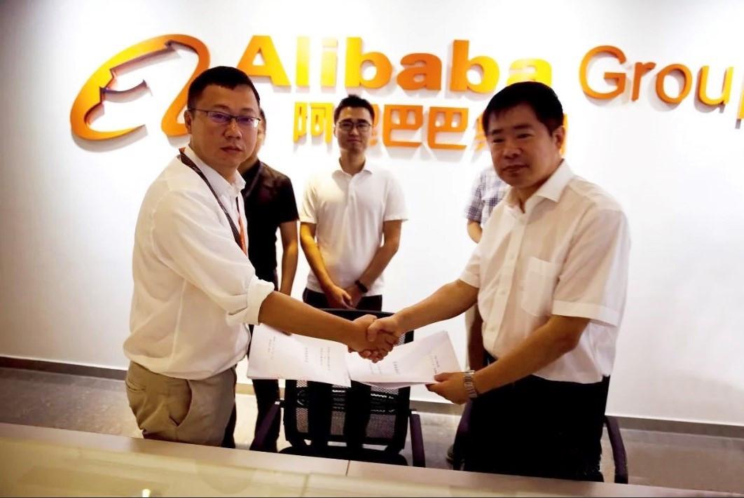 金斗云智能管理平台与阿里云签署战略合作协议