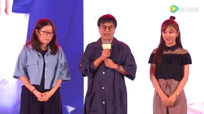 Mike毛晓彤张雨剑陈欣予等出席电视剧《美味奇缘》开播发布会 04