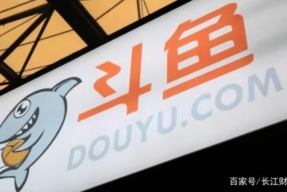 斗鱼年收入破40亿 赶超虎牙成为第一大直播平台有可能吗?