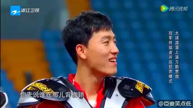 《来吧冠军2》光脚斗士谢文骏撒丫子拯救刘翔!
