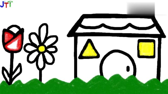 幼兒益智啟蒙:小朋友,一起畫小房子和花草吧