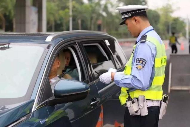 交管新规:首次轻微违法不扣分罚款,此地已经开始实行!