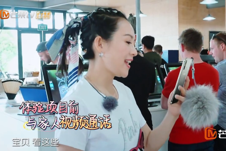 章子怡和继女视频,熙熙叫妈妈好自然,一个举动暴露后妈当得称职