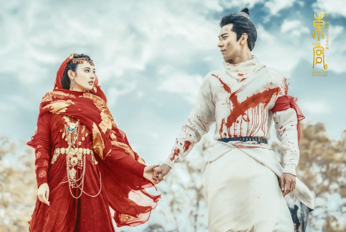 《东宫》之后,陈星旭资源不断,新剧搭档孙怡,CP感不输彭小苒