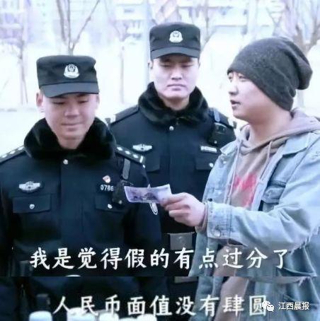 """""""警察被气到掐人中自救?""""网友看完忍不住了图片"""