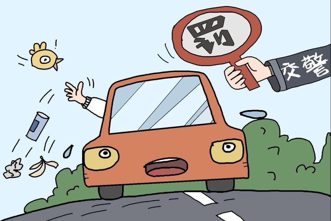 近日!滁州一女子因做这事被交警处罚!