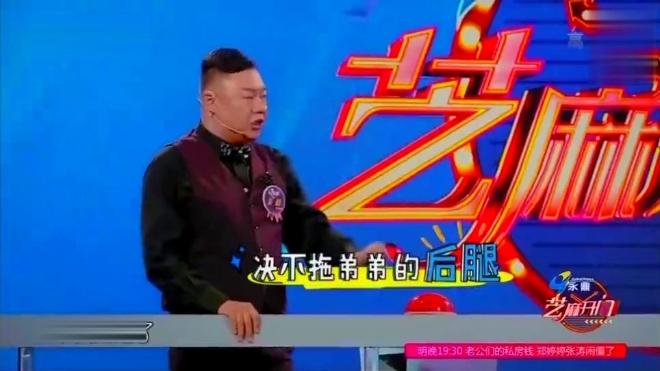 """刘维控诉姜超竟害表弟错过""""18秒恋人""""!芝麻开门"""