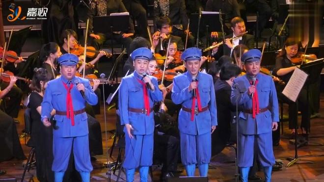 大型组歌秋收起义交响音乐会—《三团打得好》