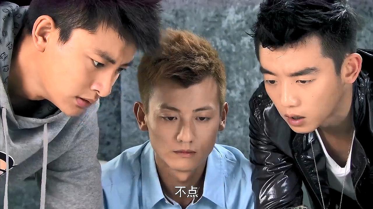 文浩一时冲动领了结婚证,兄弟紧盯着结婚证,竟怀疑是假证!