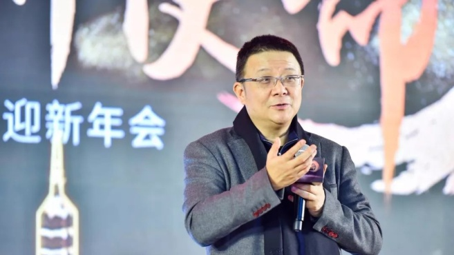 特写 听周忻曹国伟讲述乐居的十年