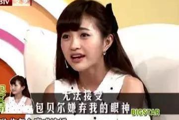 全职妈妈包文婧:我不会赚钱,家务也做不好怎么办?