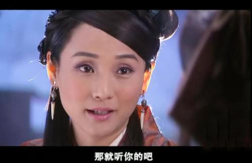 孔琳版黄蓉_最优秀12位黄蓉位扮演者,朱茵林依晨上榜,其中两位已