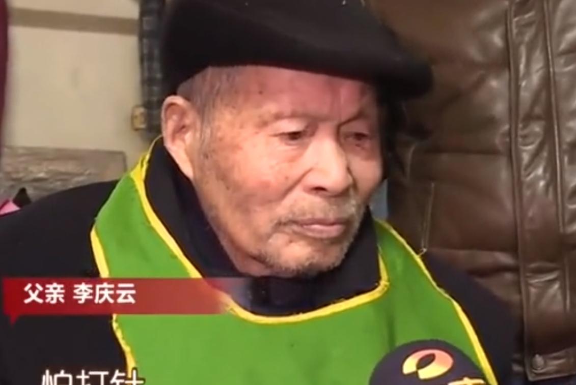 百岁老人与孝顺儿子几年不说话,别人问起都说不喜欢儿子