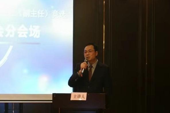 郭力主任当选杭州律协刑法专业委员会副主任