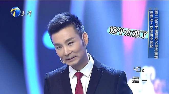 神秘嘉宾回答问题的方式太逗了!刘和刚的表情亮了!