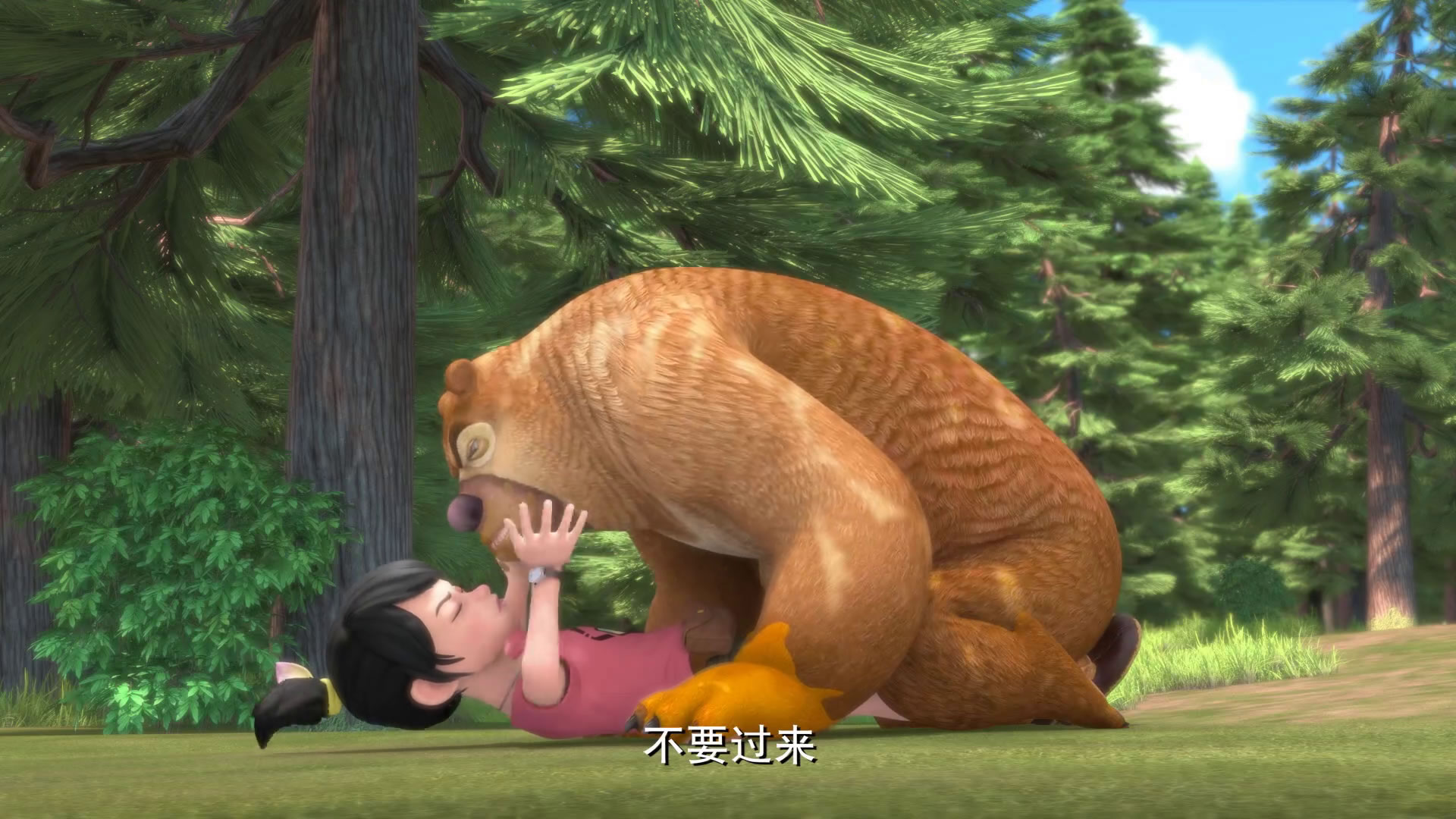 赵琳因为被熊大熊二吓了个半死,按她纸上谈兵的经验,遇到熊就开始装图片