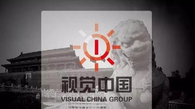 入驻视觉中国9年,签约摄影师:现在心情挺矛盾