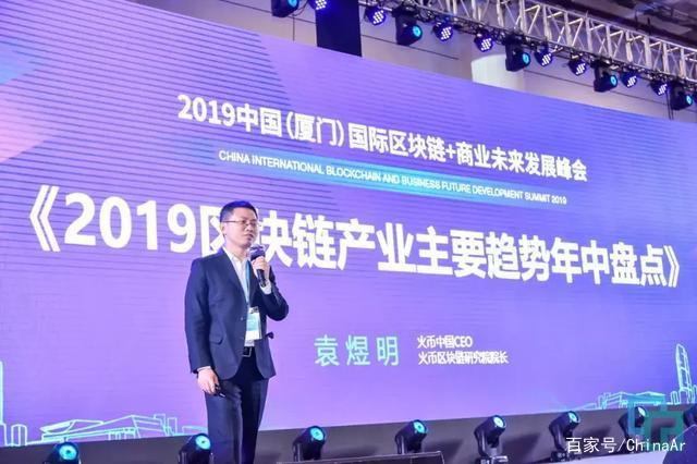 3天3万+专业观众!第2届中国国际人工智能零售展完美落幕 ar娱乐_打造AR产业周边娱乐信息项目 第57张