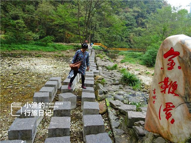 湖南旅游地�_玩的旅游地,欢迎大家关注\