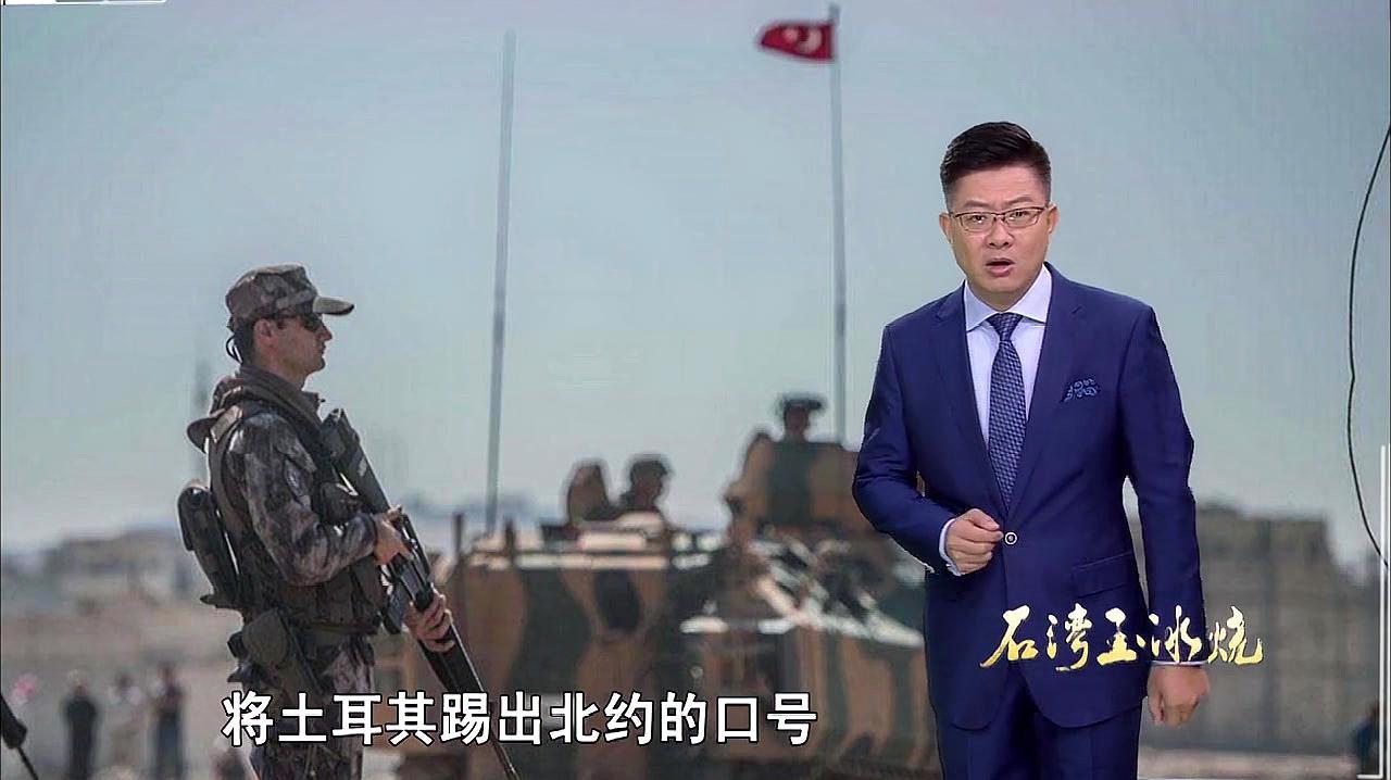 军事专家陈虎:土耳其敢耍小脾气,全因其位置太好