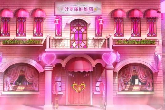 叶罗丽娃娃店的四个穿帮镜头,辛灵后悔将罗丽公主送给王默了吗?