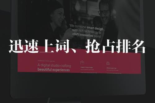 迅媒网:软文是什么?如何提高品牌知名度?
