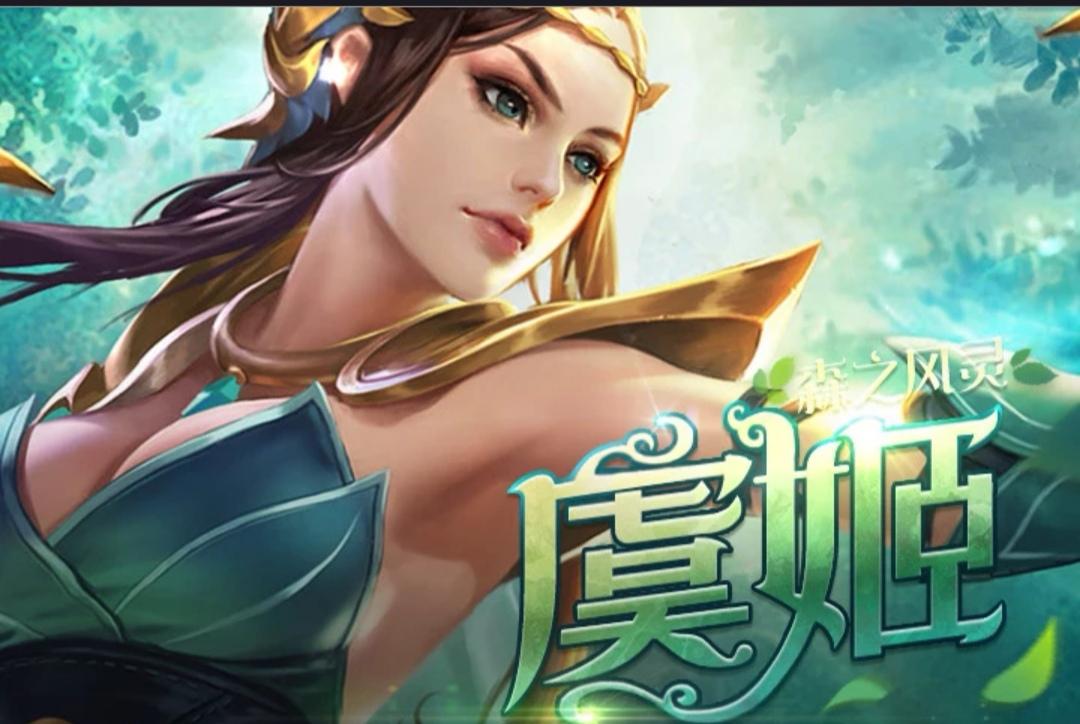 王者荣耀:网友热议大后期最强的射手英雄,榜首依旧是她!