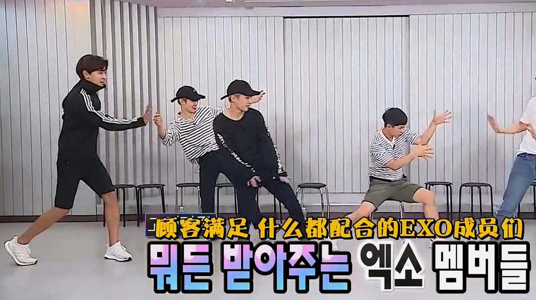 EXO参加无限挑战,和世亨一起跳舞,画面非常好笑